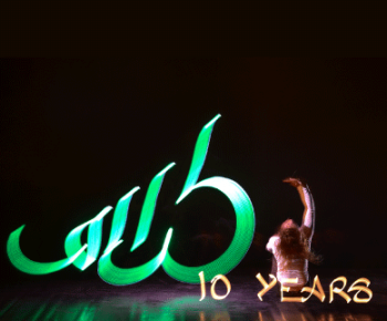 Kalaam Telecom celebrates 10 years of serving Businesses in Bahrain