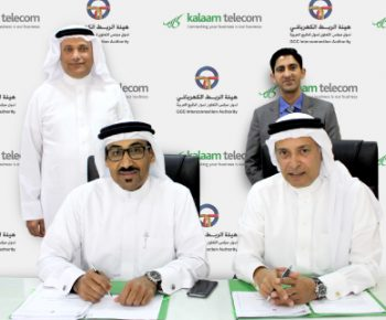 Kalaam Telecom promotes Bahrain as a major ICT hub