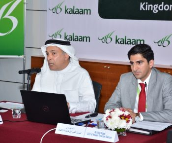 KALAAM TELECOM NOW IS 2ND LARGEST FIXED BUSINESS BROADBAND ISP